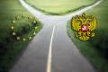 Moldova între antipatia ruşilor faţă de UE şi euroscepticismul sporit al europenilor