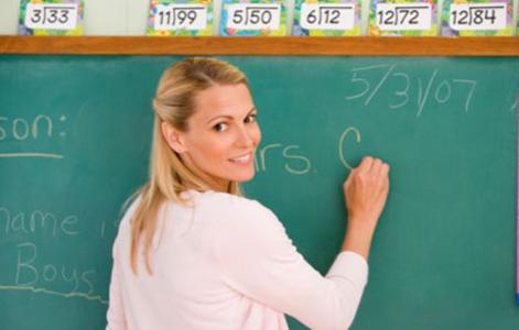 inf-233-femei-profesor