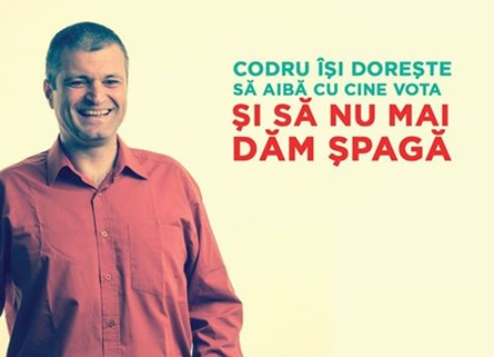 foto realizată de Daniel Vrăbioiu
