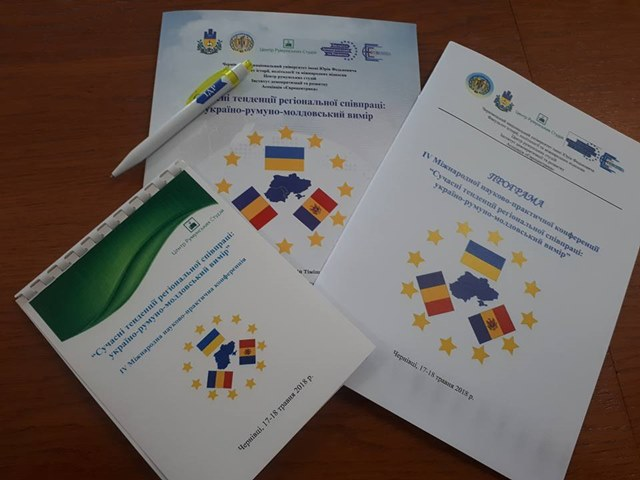 Eveniment 80 - Cernauti Ucraina conferinta 2