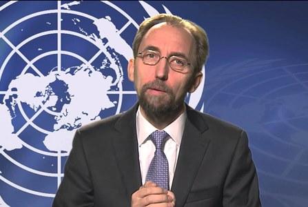 Inf. 614 - Al Hussein ONU