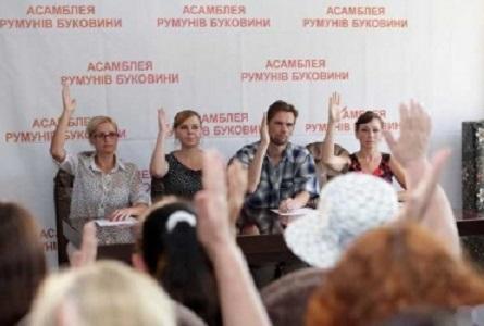 """Inexistenta """"Adunare a românilor din Bucovina"""" și varianta bucovineană a unui separatism inventat"""